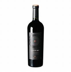 Finca La Mascota Vineyards Unánime Mendoza Argentinië